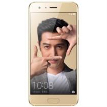 荣耀 9 全网通尊享版 6GB+128GB 移动联通电信4G手机 双卡双待 琥珀金