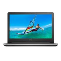戴尔 灵越14UR-6725S 14英寸笔记本电脑 (i7-7500U 4G 256G M440 2G独显 Win10)银