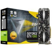 索泰 GTX1060-6GD5(9Gbps) 至尊Plus OC 1620-1847/9026MHz 6G/192bit GDDR5 PCI-E显卡