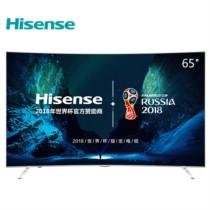 海信 LED65EC880UCQ 65英寸 超高清4K 曲面 ULED超画质电视 HDR 人工智能 VIDAA5.0(月光银)