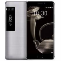 魅族 PRO 7 Plus 6GB+64GB 全网通公开版 月光银 移动联通电信4G手机 双卡双待