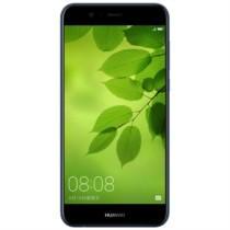 华为 nova 2 Plus 4GB+128GB 移动定制版 极光蓝 移动联通电信4G手机 双卡双待