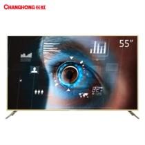 长虹 55D2P 55英寸32核人工智能4K超高清HDR全金属轻薄语音平板LED液晶电视机(浅金色)