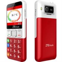 中兴健康  L658 移动/联通2G 老人手机 珍珠红
