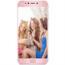 ivvi C5 4G+128G 全网通双4G手机 玫瑰金