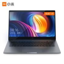 小米 Pro 15.6英寸金属轻薄笔记本(i7-8550U 16G 256GSSD MX150 2G独显 FHD 指纹识别 预装office)深空灰