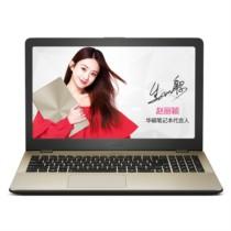 华硕  顽石五代FL8000UQ 15.6英寸游戏笔记本电脑(i7-8550U 8G 1T 940MX 2G独显 FHD)金色