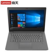 联想 扬天V330 14英寸商务笔记本电脑(i5-8250U 4G 256G SSD AMD R5 2G独显 win10)铁灰