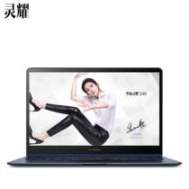 华硕 灵耀360 13.3英寸超窄边框可触控商务翻转笔记本电脑(i5-8250U 8G 256GSSD FHD)蓝色
