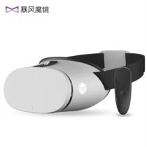 暴风魔镜 小D2 智能 VR眼镜 3D头盔 浅莲灰 全兼容体感套装