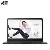 华硕  灵耀360 13.3英寸超窄边框可触控商务翻转笔记本电脑(i5-8250U 8G 256GSSD FHD)灰色