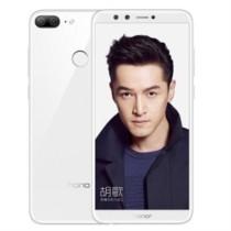 荣耀 9青春版 全网通 尊享版 4GB+64GB 珠光白