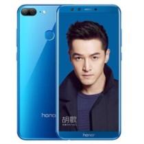 荣耀 9青春版 全网通 尊享版 4GB+64GB 魅海蓝