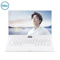戴尔 XPS13-9370-R1605G 13.3英寸轻薄窄边框笔记本电脑(i5-8250U 8G 256GSSD FHD Win10 指纹识别)金