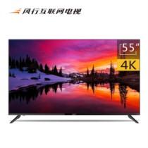 风行 N55 55英寸 4K超高清 8G+64位芯片 秒播 BesTV 网络智能WIFI平板液晶互联网电视(黑色)