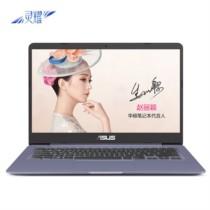 华硕  灵耀S4100VN 14英寸窄边框轻薄笔记本电脑(i5-8250U 8G 128GSSD+1T MX150 2G独显 FHD)灰色