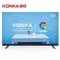 康佳 LED55X7 55英寸 36核HDR超薄金属机身 人工智能2.0 前置音响 4K平板电视机(午夜蓝)