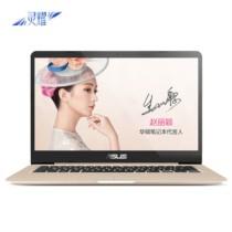 华硕  灵耀S4000VA 14英寸窄边框轻薄笔记本电脑(i5-8250U 8G 256GSSD FHD)金色