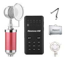 纽曼 MC09 直播喊麦外置声卡麦克风通用主播手机电脑快手专用K歌主播麦克风话筒录音设备套装 红色