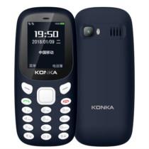 康佳 M2 移动/联通GSM 双卡双待2G 老人手机备用机 天空蓝