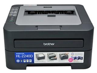 兄弟HL-2240D