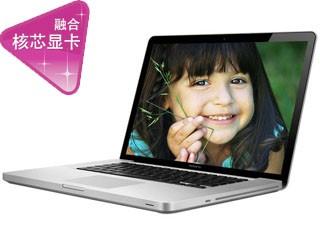 苹果 MacBook Pro(MC700CH/A)