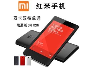 小米 红米手机 联通3G手机(金属灰)WCDMA/GSM双卡双待单通非合约机