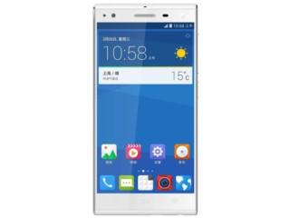 中兴 星星2号 16GB 移动联通电信4G版手机(白色)