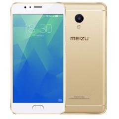 魅族 魅蓝5s 手机 香槟金 全网通(3G RAM+16G ROM)标配