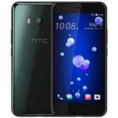HTC U11 沉思黑 6GB+128GB  移动联通电信全网通 双卡双待