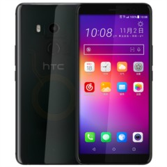 HTC U11+ 透视黑 6GB+128GB 移动联通电信全网通 全面屏手机