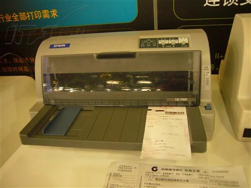 轻松应对双11 淘宝店针式打印机推荐