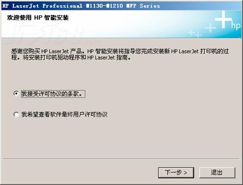 惠普惠普 LaserJet Pro M1213nf 图片