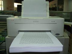 家长应用宝典 常见家用打印机故常排除
