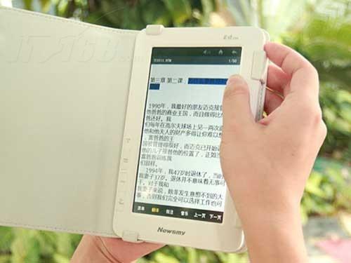 屄电子书_得到升级 电子书产品,推出全局搜索