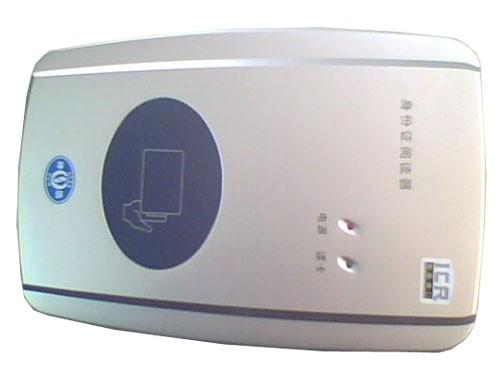 多品种全系神盾ICR-100M广西促销1450元