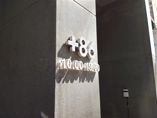 诺基亚 诺基亚 808 PureView 样张图