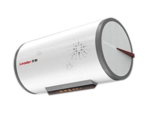 电热水器 海尔电热水器 海尔 统帅les80h-lv1(e)  参考价格: 未上市