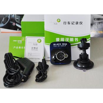 行车记录仪安全车载汽车dvd高清导航