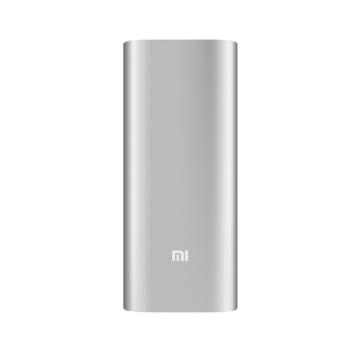 【小米充电宝16000毫安手机平板通用移动电源原装
