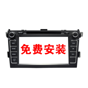m20威旺m205幻速s3专用车载dvd蓝牙导航仪gps一体机