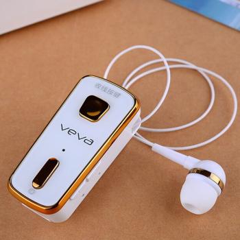 veva v8领夹式 无线商务蓝牙耳机4.0 通用立体声 白色