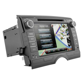 vd导航仪倒车影像一体机