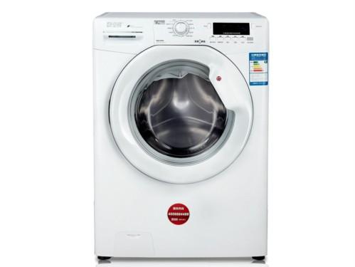 7公斤变频滚筒超薄洗衣机(白色)
