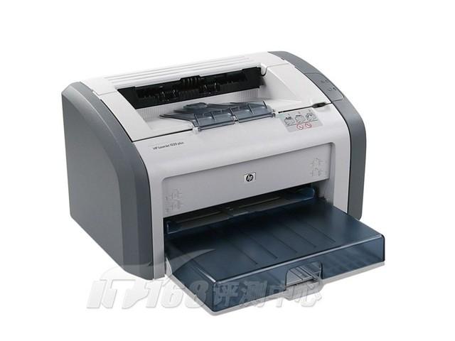 hp lj p2055d printer driver