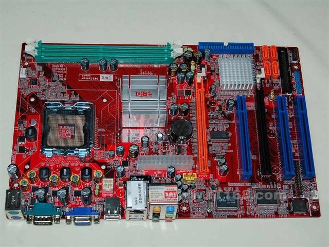 七彩虹c.945gc 智能网吧版 ver2.2主板产品图片21(21/66)