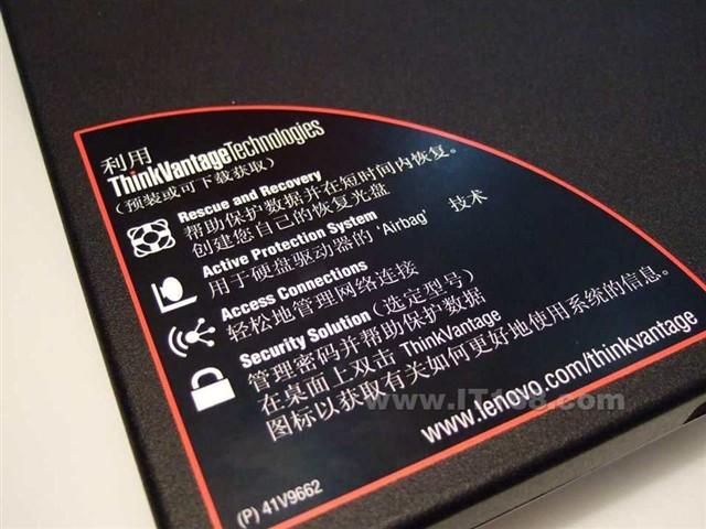ThinkPadR60i 0657L11 笔记本产品图片16