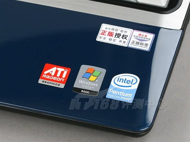 GatewayT 6325c 太平洋蓝 笔记本产品图片6