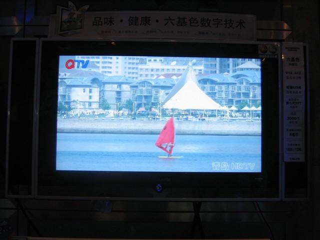 创维42ldapw液晶电视产品图片2