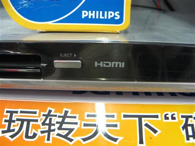 飞利浦DVP5965K 93高清播放机产品图片2